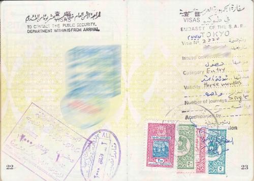 シリア アラブ 共和国